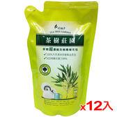 茶樹莊園茶樹超濃縮洗碗精補充包700g*12入(箱)【愛買】