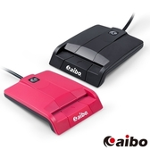 【aibo】AB20 方塊甜心ATM晶片讀卡機黑色