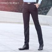 職業門 修身男士西褲小腳秋季商務休閒免燙韓版上班正裝西裝長褲