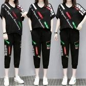 韓版二件式中大尺碼上衣褲子L-4XL夏季新款大碼女裝兩件套R05.7125胖胖唯依