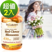 《Sundown日落恩賜》高單位頂級紅花苜蓿膠囊(100粒/瓶)2入組