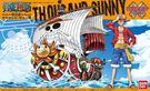 組裝模型 偉大的船艦收藏輯 ONE PIECE 海賊王航海王 千陽號 TOYeGO 玩具e哥