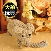 寵物玩具狗 耐咬狗狗磨牙 動物繩球寵物貓泰迪金毛狗咬膠玩具 交換禮物