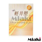 輕井塑 GYC多醣體膠囊 60粒/盒 *Miaki*