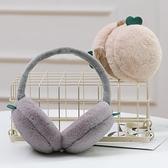 耳罩 耳罩保暖耳套冬天耳包冬季耳暖女兒童可愛耳朵護耳神器耳帽男耳捂【快速出貨八折鉅惠】