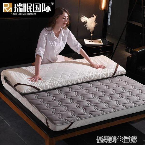 抗菌防螨防滑床墊保護墊1.5m加厚榻榻米雙人1.8m2米床褥子墊被