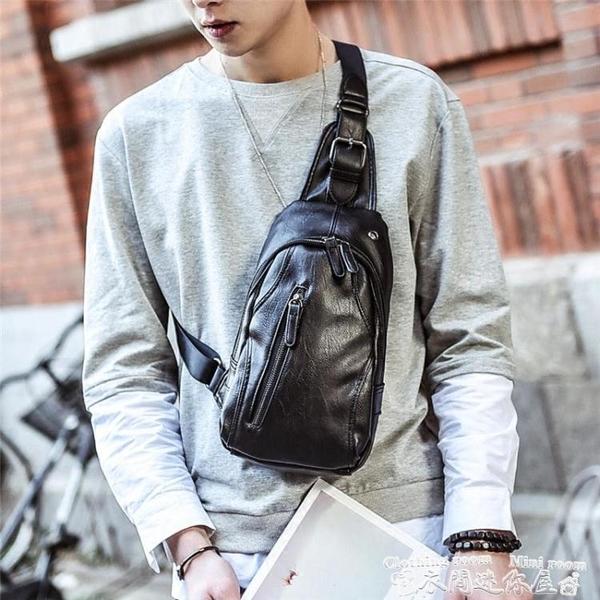 新款休閒胸包男韓版腰包皮質小包包男士斜背包側背包運動背包潮包 迷你屋