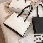 包包女包時尚托特包簡約手提包大容量側背公事包【左岸男裝】