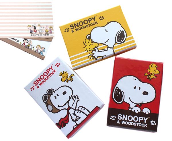 【卡漫城】 Snoopy 便條紙 二款選一 ㊣版 花生漫畫 Memo 史努比 史奴比 小卡片 辦公室 留言板 留言紙