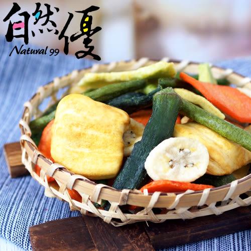 即期品-自然優 綜合蔬果脆片70g 含香蕉、哈密瓜、波羅蜜、秋葵、敏豆、紅蘿蔔 賞味期限10天以上