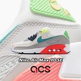 Nike 休閒鞋 Air Max 90 SE 灰 綠 男鞋 復古慢跑鞋 氣墊設計 【ACS】 DA5562-001