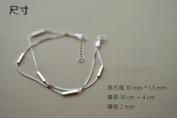 925純銀 長方塊 裸銀素銀 雙鍊手鍊-銀 防抗過敏 不退色