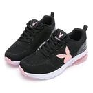 PLAYBOY Candy Bubble Ⅱ 輕量氣墊休閒鞋-黑粉(Y7236)