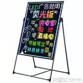 熒光板 LED電子熒光板60 80廣告牌黑板熒髮光屏手寫立式寫字板留言板 JD 新品特賣
