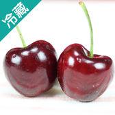 【統一6月26/27日出貨】美國西北櫻桃10R(600g±5%/盒)【愛買冷藏】