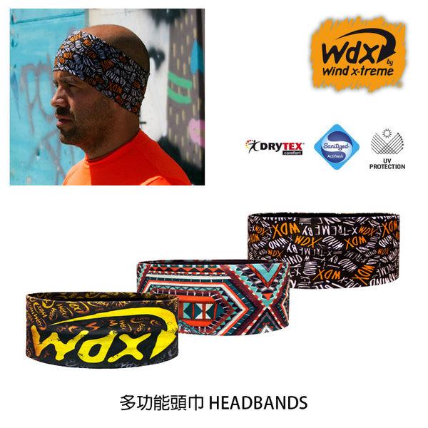 Wind x-treme 多功能頭巾 HEADBANDS / 城市綠洲 (西班牙品牌.頭帶.頭套.防紫外線.抗菌)