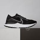 Nike Renew Run 緩震機能 Lunarlon中底 男鞋 黑白 運動 慢跑鞋 CK6357-002