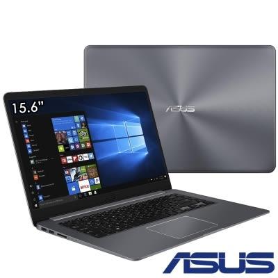 ASUS X510UQ 15吋窄邊框筆電-星辰灰(X510UQ-0243B8250U)