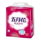 【南紡購物中心】五月花 輕柔抽取式衛生紙...