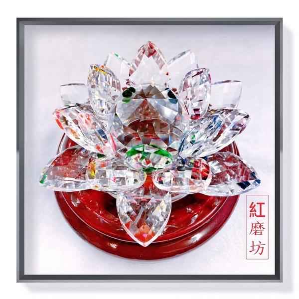 【紅磨坊】一朵奧地利水晶蓮花擺件+木架9.1CM(祈福)【Ruby工作坊】 白黃粉紫七彩五選一NO.112L