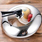 鍋蓋 不銹鋼鋼化玻璃組合鍋蓋加高