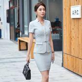 簡約職業女裙套裝工作正裝女通勤包臀一步裙兩件式 巴黎時尚