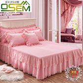 交換禮物-棉質蕾絲邊床裙式單件棉質加厚夾棉床套防滑床單床罩1.5m1.8米床XW