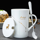 馬克杯 陶瓷馬克杯帶蓋勺潮流情侶喝水杯家用咖啡杯男女茶杯【快速出貨八折搶購】