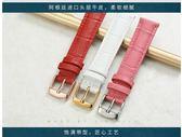佳時利手錶帶女針扣錶鍊紅色白色藍色粉色代用浪琴天梭卡西歐 poly girl
