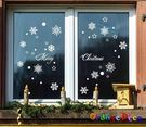 壁貼【橘果設計】聖誕雪花 DIY組合壁貼...