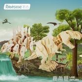 益智積木 3D木質立體拼圖聲控恐龍模型成人益智玩具木制兒童玩具禮物『鹿角巷』
