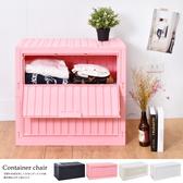 收納盒/置物櫃/樹德/收納/貨櫃收納椅【FB-6432S】 livinbox直接拿貨櫃箱(側開版)