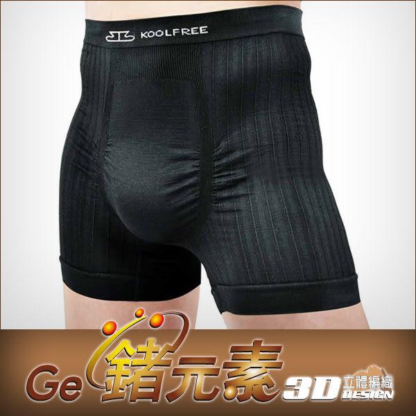鍺元素|能量內著|無縫男內褲|平口褲|3D立體囊袋設計|乾爽不悶熱【康護你】