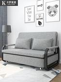多 沙發床坐臥兩用可摺疊單人小戶型客廳陽台伸縮床雙人經濟型ATF 青木鋪子