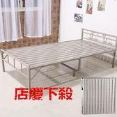 摺疊床單人床家用簡易床鐵床辦公室午休床1.2米雙人床成人鋼絲床WY