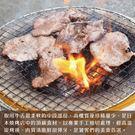 頂級老饕鮮脆燒烤牛舌片8盒組(200公克...
