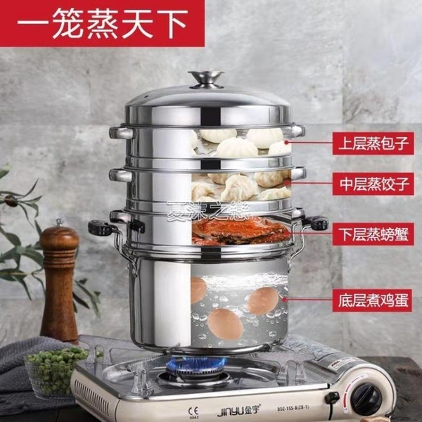 商用小蒸籠小籠包蒸籠不銹鋼蒸籠包子早點蒸格家用蒸鍋蒸籠屜套裝