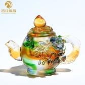 琉璃壽桃茶壺裝飾品酒柜家居擺件喬遷新居禮品送朋友家里創意高檔