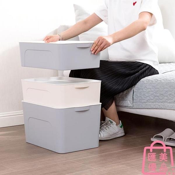 收納箱塑料衣服收納盒有蓋衣櫃抽屜整理箱【匯美優品】