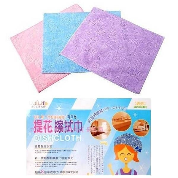 【九元生活百貨】提花擦拭巾/25×30cm 緹花抹布
