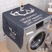 ins北歐綠植棉麻布藝滾筒洗衣機蓋布單開門冰箱防塵罩蓋布油罩巾『小淇嚴選』