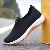 防滑健步鞋運動鞋子中老年人夏季爸爸牛筋底耐磨老北京布鞋男開車