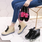 成人短筒雨鞋防水的膠鞋時尚可愛果凍套鞋雨靴女水鞋韓國防滑水靴「時尚彩紅屋」