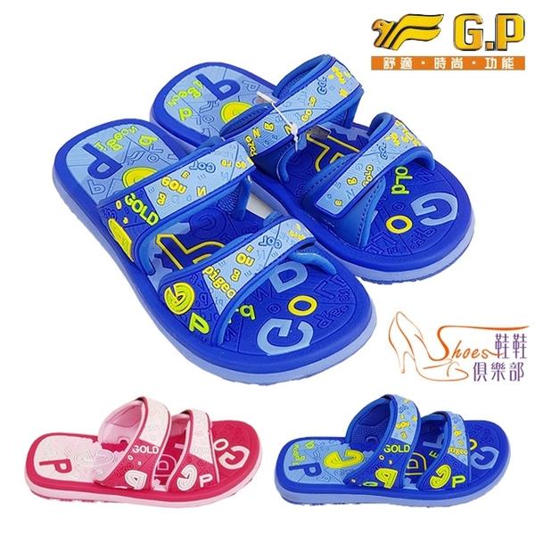 童鞋.阿亮代言G.P通風透氣兒童拖鞋.藍/桃【鞋鞋俱樂部】【255-G9012B】