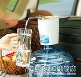 KAMJOVE/金灶P-05無線抽水器智能純凈水桶裝水車載自動加水器電動【概念3C旗艦店】