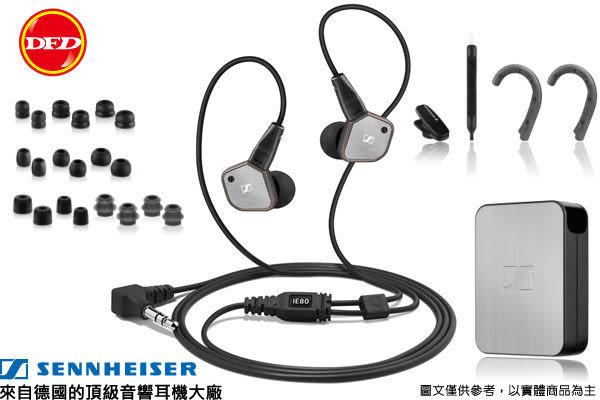 德國 森海塞爾 SENNHEISER IE80 旗艦耳道式耳機 公司貨 兩年保固 送高速16G碟+7-11 500元禮券