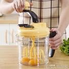 手動絞肉機多功能手搖碎肉機 廚房小型攪肉機碎菜器肉餡機【全館免運】