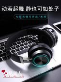無線發光藍芽耳機頭戴式游戲運動型耳麥電腦手機通用超長待機插卡可接聽電話 全店88折特惠