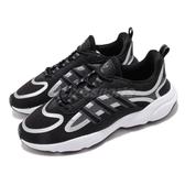 adidas 休閒鞋 Haiwee 黑 銀 白 男鞋 老爹鞋 運動鞋 【PUMP306】 EG9571