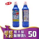 B346 日本 第一石鹼 廁所清潔劑 500ml 馬桶清潔劑 清潔劑【熊大碗福利社】